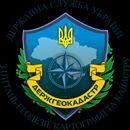 Держгеокадастр презентував прототип Національної інфраструктури геопросторових даних в Україні