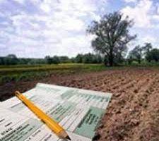 Держгеокадастр повідомляє про значення коефіцієнту індексації нормативної грошової оцінки земель за 2016 рік
