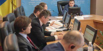 Визначено план заходів із реформування земельних відносин до 2018 року