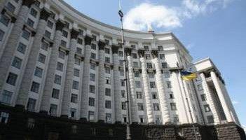Уряд ухвалив Стратегію управління державними земельними ресурсами