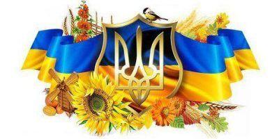 Вітання в. о. Голови Держгеокадастру Олега Цвяха з Днем Конституції України