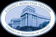 В Україні впроваджується регулярний моніторинг ключових параметрів земельних відносин