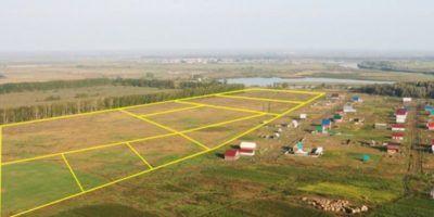 Держгеокадастр завершує розрахунки за роботи з інвентаризації земель 2013 року: штрафні...