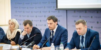 Сьогодні у Держгеокадастрі відбулася нарада щодо функціонування державних кадастрів під головуванням Прем'єр-міністра України Олексія Гончарука