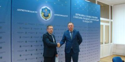 27 вересня 2019 року Держгеокадастр підписав Меморандум про взаємодію між Державною...