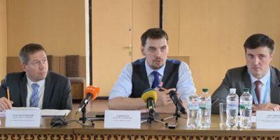 Уряд продовжує змінювати керівників територіальних органів Держгеокадастру