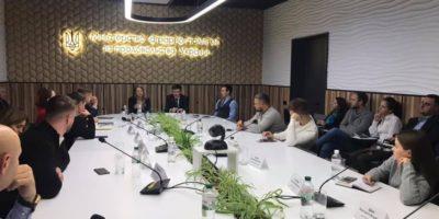 Відбулася зустріч робочої групи із земельних питань в межах запровадження Концепції...