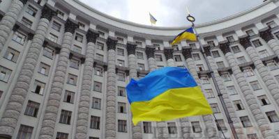Кабінет Міністрів України ухвалив нові постанови