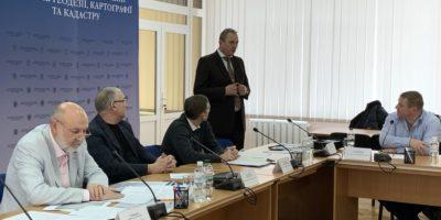 Відбулося друге засідання Громадської ради при Держгеокадастрі