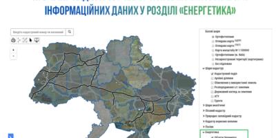 Держгеокадастр оновив Публічну кадастрову карту новими інформаційними шарами
