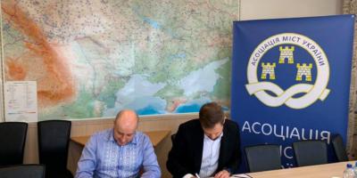 Держгеокадастр підписав Меморандум про співробітництво із Всеукраїнською асоціацією...