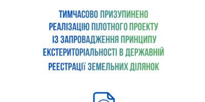 Роман Лещенко: Громадяни повинні мати ефективний ресурс з надання якісних...