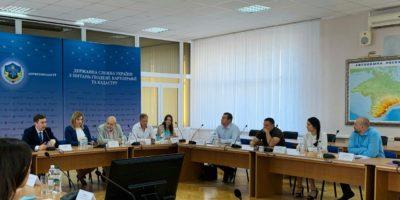 Вперше за три місяці відбулося засідання Громадської ради при Держгеокадастрі
