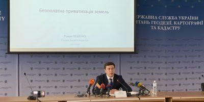Роман Лещенко: Аудит Держгеокадастру виявив понад 10 тисяч наказів про відведення...