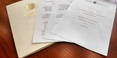 Держгеокадастр підписав Меморандум про взаєморозуміння у сфері землеустрою з...